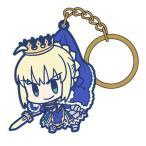 Fate/Grand Order つままれキーホルダー セイバー/アルトリア・ペンドラゴン