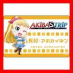 AKIBA& 039 S TRIP -THE ANIMATION- プレートバッジ 有紗 アホカイネン コンテンツシード