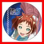 ID-0 カンバッジ A【予約 05/中 発売予定】