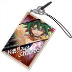 遊☆戯☆王 ARC-V カード型アクリルストラップ 榊遊矢