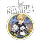 Fate/Grand Order アクリルキーホルダー セイバー/アーサー・ペンドラゴン[プロトタイプ]【予約 09/13 発売予定】