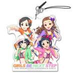 アイドルマスター シンデレラガールズ アクリルストラップ GIRLS BE NEXT STEP【予約 再販 8月中旬 発売予定】