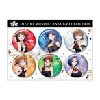 アイドルマスター 缶バッジコレクション 6種セット A