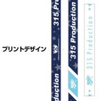 アイドルマスター SideM ネックストラップ 315プロダクション BLUE Ver.