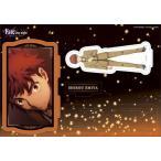 Fate/stay night Heaven's Feel マルチアクリルスタンド 衛宮士郎【予約 08/下 発売予定】
