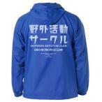 ゆるキャン△ フーデッドウインドブレーカー野クル BLUE×WHITE-S【予約 11/中 発売予定】
