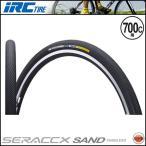 IRC SERAC CX SAND TUBELESS/シラクCX サンド チューブレス(700x32C)(クロスバイク用)(自転車用)(タイヤ)