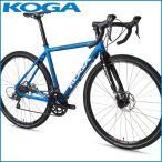 KOGA(コガ) 2017年モデル クロス レーサー グラベル クラリス ディスクブレーキ CROSS RACER GRAVEL CLARIS Disc シクロクロス CX