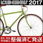 ショッピングルイガノ ルイガノ 2017年モデル BTN クロスバイク LOUIS GARNEAU 自転車