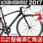 ショッピングルイガノ ルイガノ 2017年モデル CR07 ロードバイク LOUIS GARNEAU 自転車