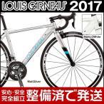 ショッピングルイガノ ルイガノ 2017年モデル CTR ロードバイク LOUIS GARNEAU 自転車