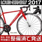 ショッピングルイガノ ルイガノ 2017年モデル CTR COMP ロードバイク LOUIS GARNEAU 自転車
