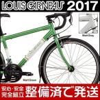 ショッピングルイガノ ルイガノ 2017年モデル GMT ロードバイク LOUIS GARNEAU 自転車 バッグは付属しません