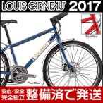 ショッピングルイガノ ルイガノ 2017年モデル GMT V ロードバイク LOUIS GARNEAU 自転車 バッグは付属しません