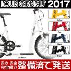 ショッピングルイガノ ルイガノ 2017年モデル SK8 小径車/キックバイク LOUIS GARNEAU 自転車
