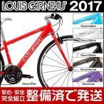 ショッピングルイガノ ルイガノ 2017年モデル TIREUR(ティラール) クロスバイク LOUIS GARNEAU 自転車