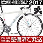 ショッピングルイガノ ルイガノ 2017年モデル WCR 女性用 ロードバイク LOUIS GARNEAU 自転車