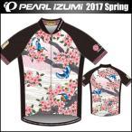 PEARL IZUMI(パールイズミ) 2017年モデル 春夏 プリントジャージ 桜と翡翠 (和柄ジャージ)(数量限定)(SAKURA)(S621-B)(4月上旬入荷予定)