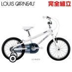 (店頭受取・地域限定) ルイガノ K16 2019年モデル LOUIS GARNEAU キッズバイク 16インチ 子供用自転車