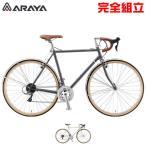 ARAYA(アラヤ) 2016年モデル アラヤ ディアゴナール/ARAYA Diagonale (DIA)(ロードバイク/ROAD)