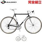 ショッピングGAP BASSO(バッソ) 2018年モデル GAP 1977 TRICOLORE(ギャップ1977トリコロール)  ロードバイク/ROAD 自転車
