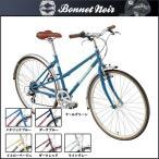 BONNET NOIR クロスバイク ALIZE 26M 26inch