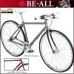BE・ALL ビーオール クロスバイク BRD-3 大特価半額