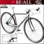 BE・ALL ビーオール ロードバイク BRD-8 大特価半額
