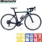 BIANCHI ビアンキ ARIA ULTEGRA SP アリアアルテグラSP ブラック ロードバイク (在庫限り)