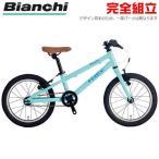 Bianchi ビアンキ 2020年モデル PIRATA 16 ピラタ16 子供用自転車