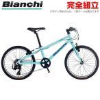 ショッピングビアンキ Bianchi(ビアンキ) 2018年モデル PIRATA 20(ピラタ20インチ) 20インチ 子供用自転車 ジュニアバイク
