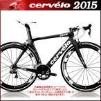 サーヴェロ S5 Dura-Ace Di2(ロードバイク/ROAD)(自転車)(CERVELO/サーベロ)