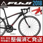 FUJI(フジ) 2018年モデル エース 650 ACE 650 ジュニアロードバイク 子供用自転車