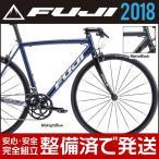 フジ 2016 ルーべ オーラ/ROUBAIX AURA(クロスバイク)(自転車)(FUJI)
