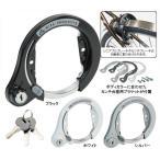 GP(ギザプロダクツ) MTB-188GZ リング ロック カンチブレーキ台座取付タイプ/MTB-188GZ Ring Lock for Canti Brake (LKR010)(鍵式)(GIZA PRODUCTS)