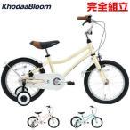 KhodaaBloom(コーダーブルーム) 2018年モデル asson K16(アッソン K16) キッズバイク 子供用自転車