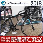 KhodaaBloom(コーダーブルーム) 2018年モデル FARNA 24(ファーナ 24) ジュニアロードバイク 子供用自転車