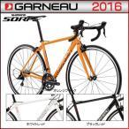 GARNEAU ガノー ロードバイク 2016年モデル AXIS アクシス(LOUIS GARNEAU ルイガノ) 大特価半額