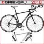 GARNEAU ガノー ロードバイク 2016年モデル AXIS SL5 アクシスSL5(LOUIS GARNEAU ルイガノ) 大特価半額