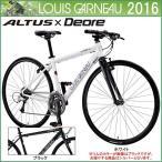 ショッピングルイガノ LOUIS GARNEAU ルイガノ クロスバイク 2016年モデル LGS-CHASSE SL LGSシャッセSL(30%OFF)(送料無料/沖縄・離島除く)