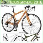 LOUIS GARNEAU ルイガノ ロードバイク 2016年モデル LGS-CR07(半額)