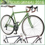 LOUIS GARNEAU ルイガノ ロードバイク 2016年モデル LGS-CT(30%OFF) (送料無料/沖縄・離島除く)