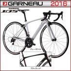 GARNEAU ガノー ロードバイク 2016年モデル GENNIX E1 SPORTS ジェニックスE1スポーツ(LOUIS GARNEAU ルイガノ) 大特価半額