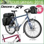 LOUIS GARNEAU ルイガノ ロードバイク 2016年モデル LGS-GMT V(30%OFF) (送料無料/沖縄・離島除く)