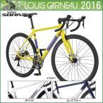 LOUIS GARNEAU ルイガノ ロードバイク 2016年モデル LGS-HST 3