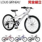 LOUIS GARNEAU ルイガノ  子ども用自転車 ジュニアバイク J22 LG WHITE