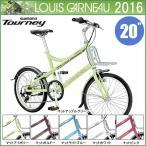 LOUIS GARNEAU ルイガノ ミニベロ 2016年モデル LGS-MV 1(30%OFF)(送料無料/沖縄・離島除く)