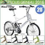 LOUIS GARNEAU ルイガノ 電動アシスト自転車 2016年モデル LGS-MV E 30%OFF