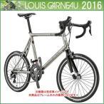 LOUIS GARNEAU ルイガノ ミニベロ 2016年モデル LGS-MV TI FRAME KIT(フレーム)(30%OFF)(送料無料/沖縄・離島除く)