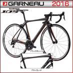 GARNEAU ガノー ロードバイク 2016年モデル GENNIX R1 SPORTS ジェニックスR1スポーツ(LOUIS GARNEAU ルイガノ) 大特価半額